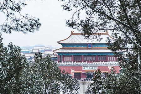 伊犁免费网_北京故宫雪景高清图片下载-正版图片500653381-摄图网