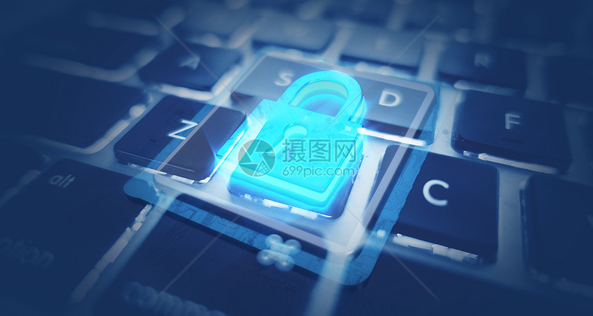 网络安全        ID:500524705