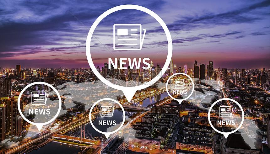 新闻资讯_新闻资讯图片素材-正版创意图片500684019-摄图网