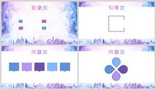 软件正版化工作总结_时尚色彩渐变PPT背景图片-正版模板下载401395460-摄图网
