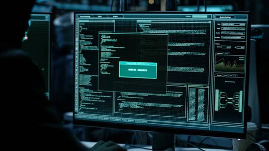 危险黑客制动与进入政府数据访问 照片